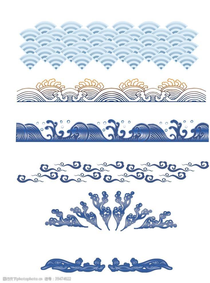 海浪背景祥云元素png素材图片