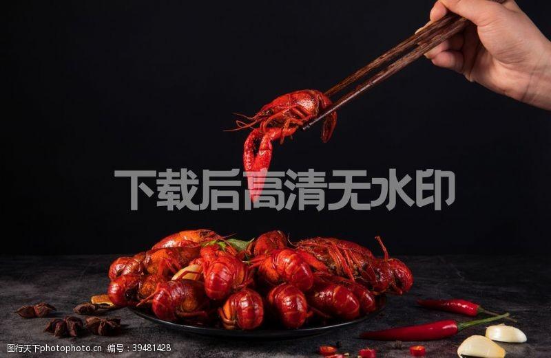 dm小龙虾图片
