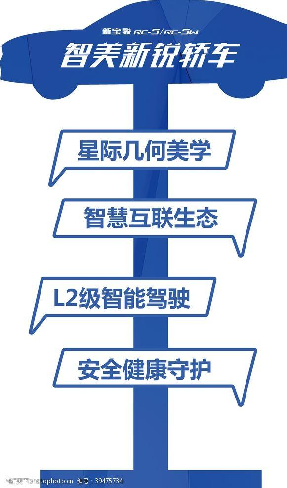 4s店车展新宝骏RC5图片