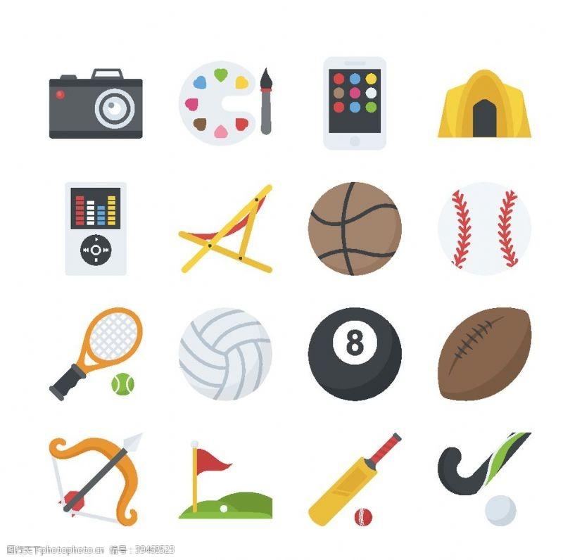 体育项目休闲娱乐图标图片