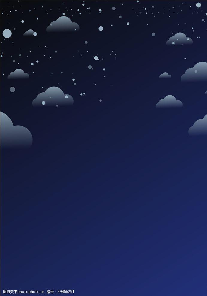 商务背景夜晚星空背景素材图片