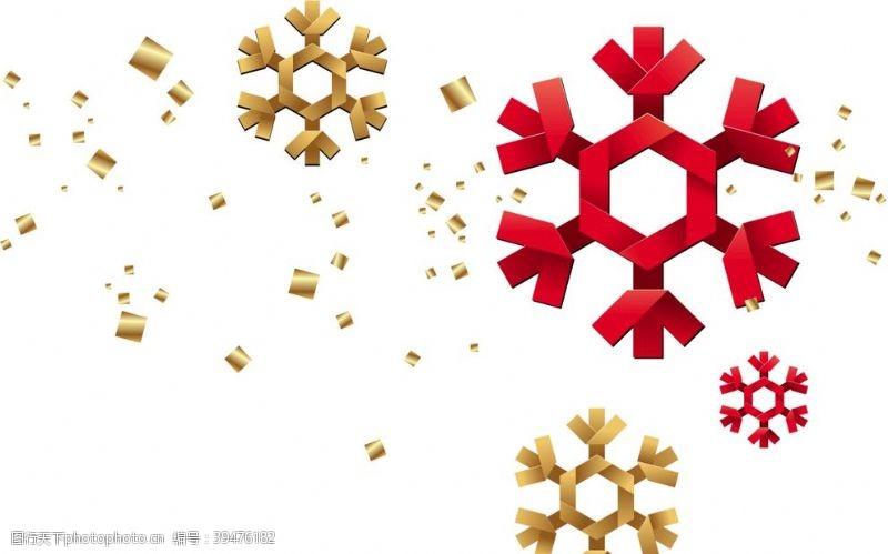 扁平化折纸雪花元素png素材图片