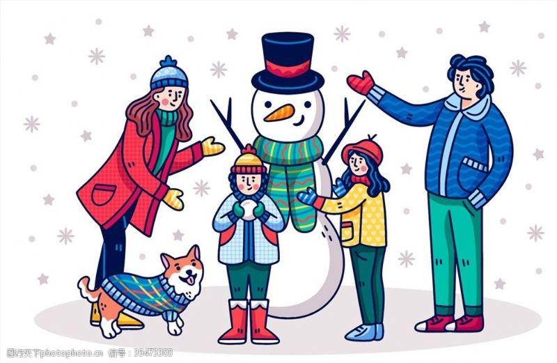 女孩堆雪人的四口之家图片