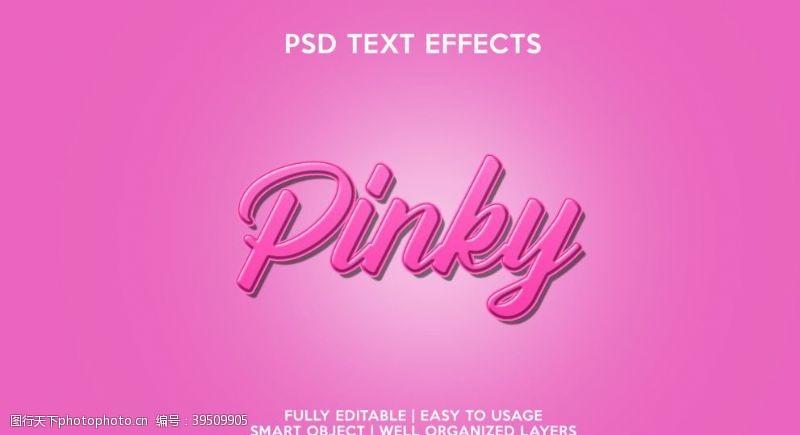 贴图模板浮雕样式粉色立体字图片