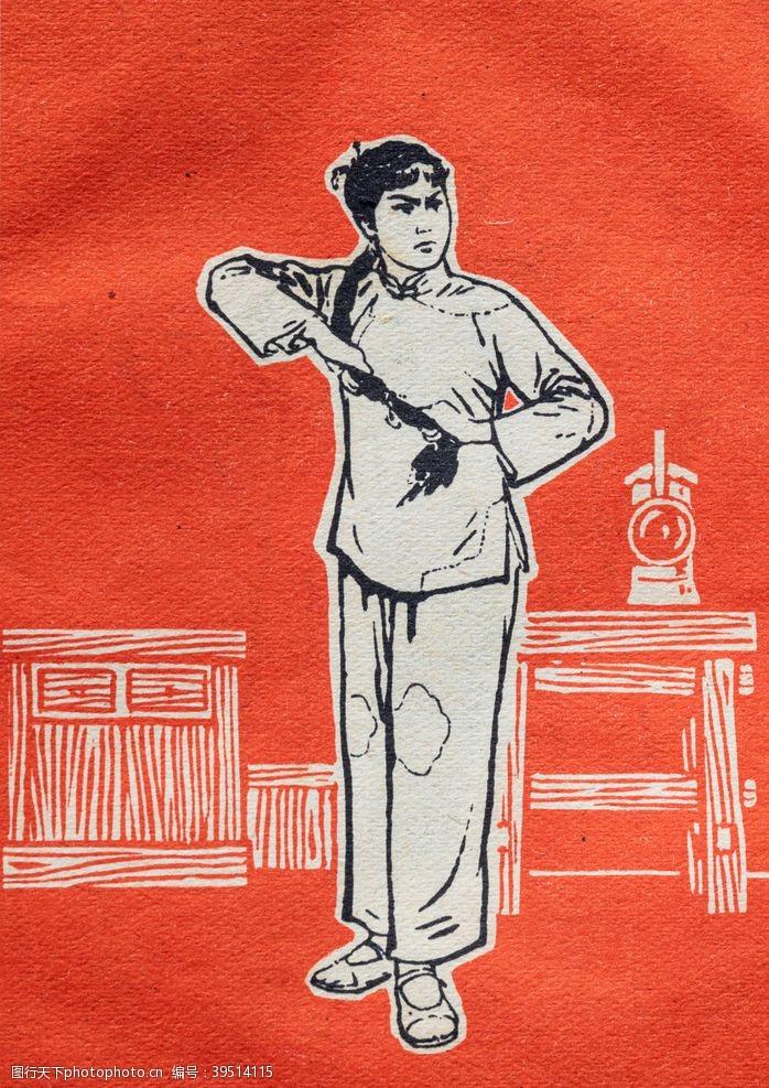 五星红旗红军红色文化图片