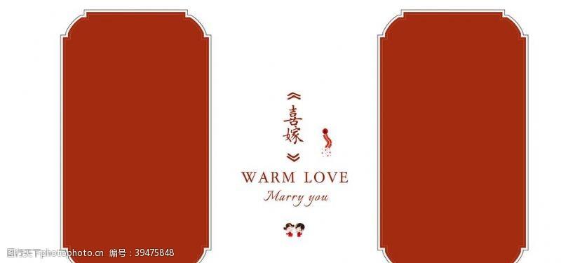 成长册婚礼相册模板图片