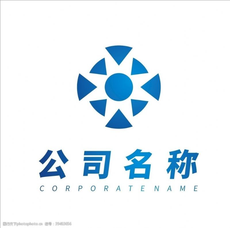 建筑公司简约logo设计图片