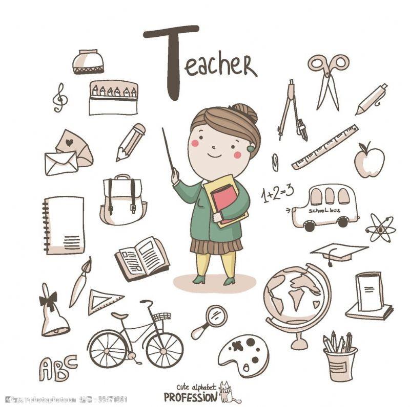 教师节卡通简笔画图片