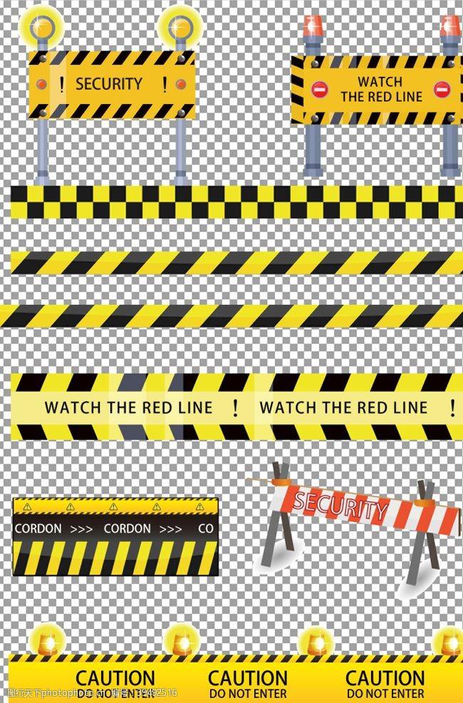 交通道路安全警示线图片