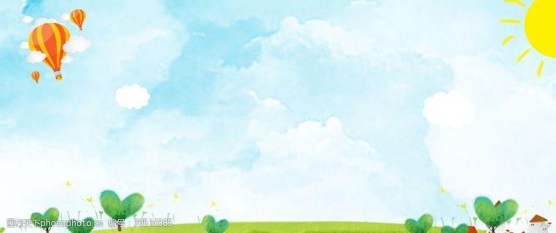 幼儿园宣传单卡通展板背景图片
