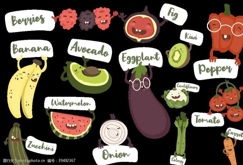 水果小人漫画水果图片