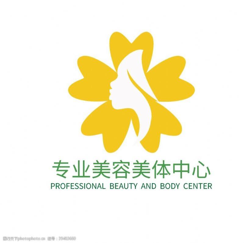 标志图标美容院标志logo图片
