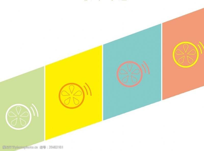 水果logo可爱标志图片