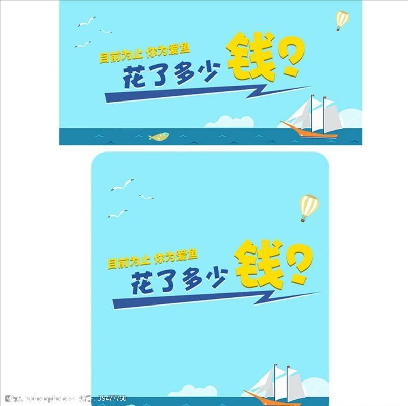 淘宝宝贝主图轮播banner图片