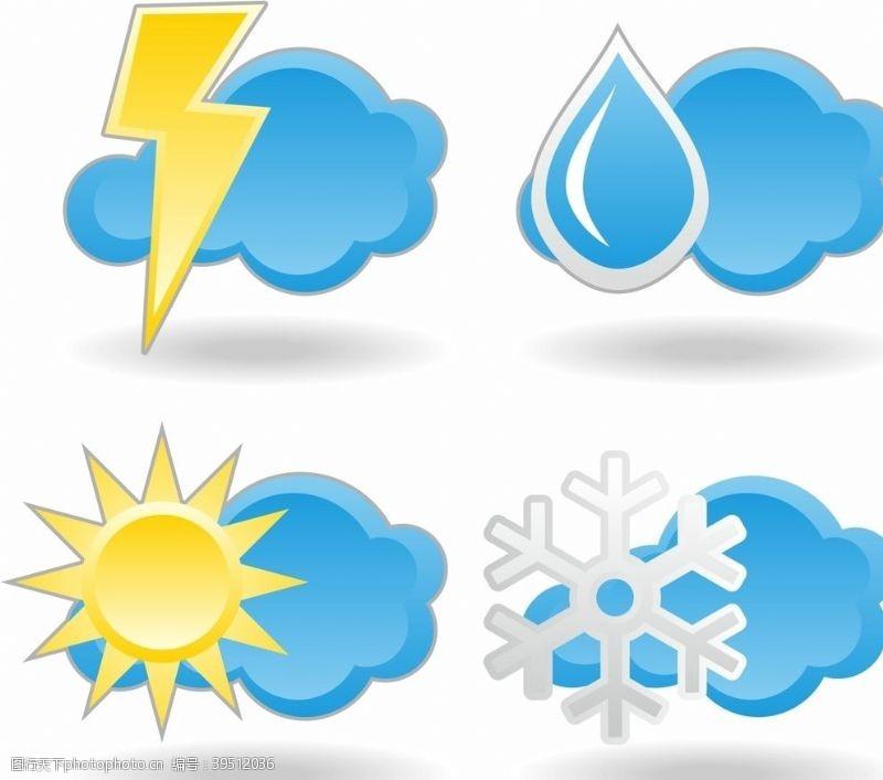 天气预报天气图标图片