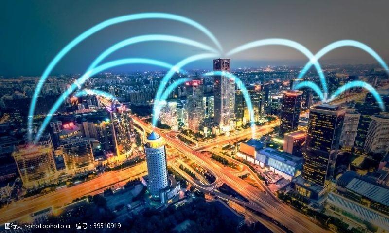 炫酷城市科技图片