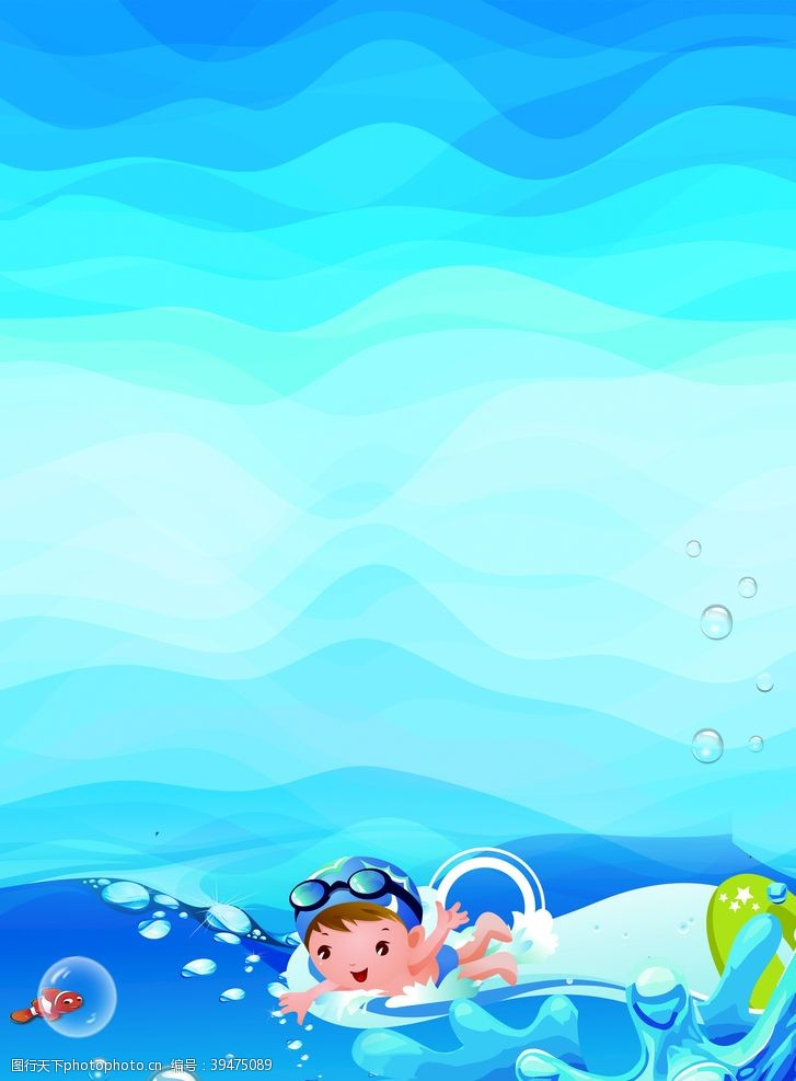 水设计游泳背景图片