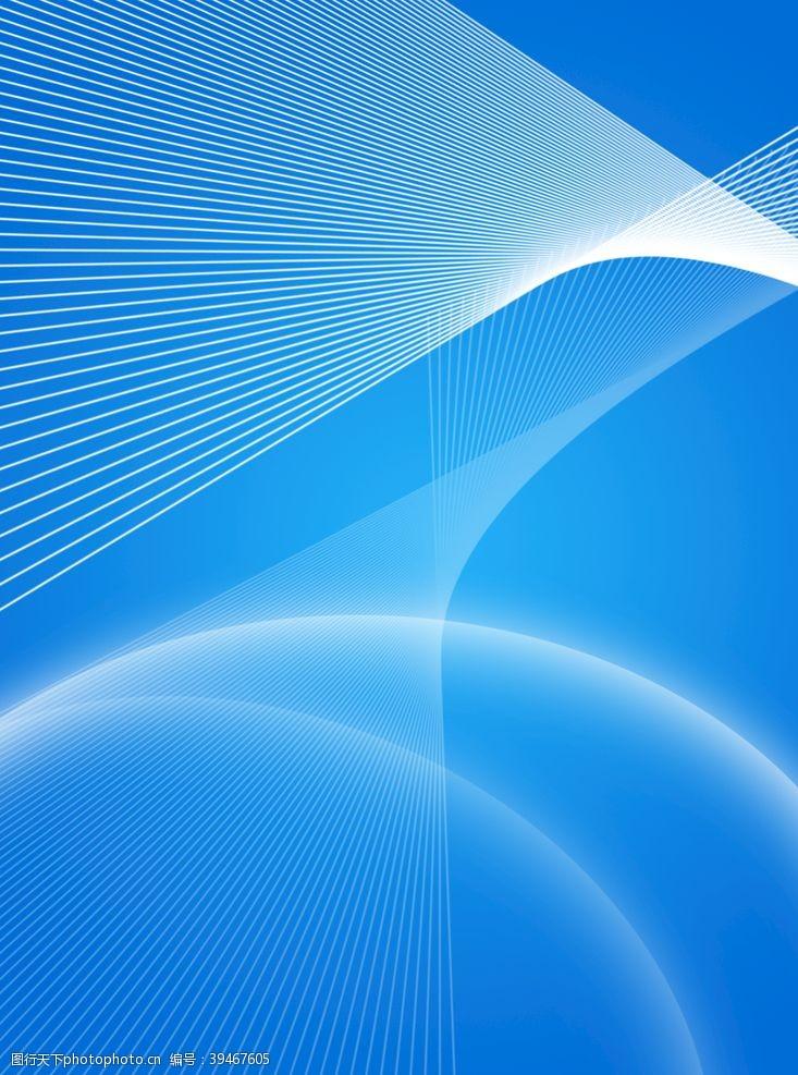 原创简约科技感蓝色背景图片