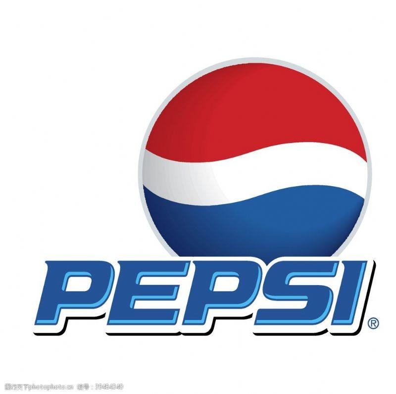 标志图标百事可乐的简单图案图片