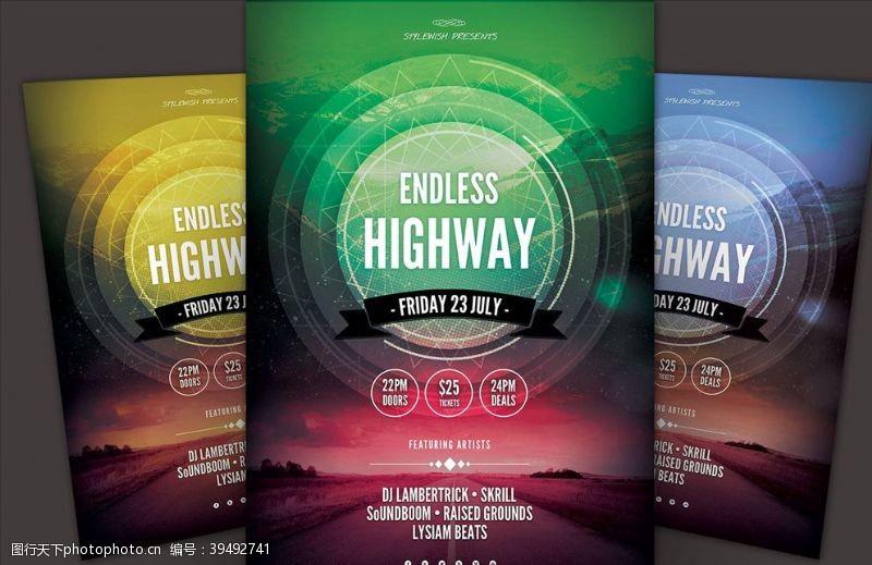 音乐活动创意海报公路图片