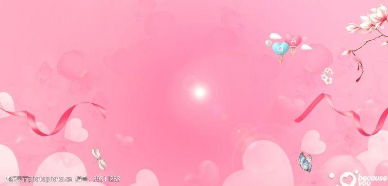 105dpi粉色背景图片