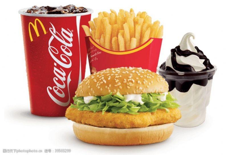 圣代汉堡套餐图片