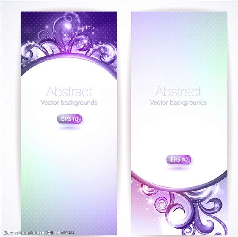 紫色花纹花纹条幅设计图片