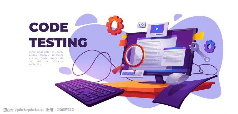键盘互联网场景插图图片