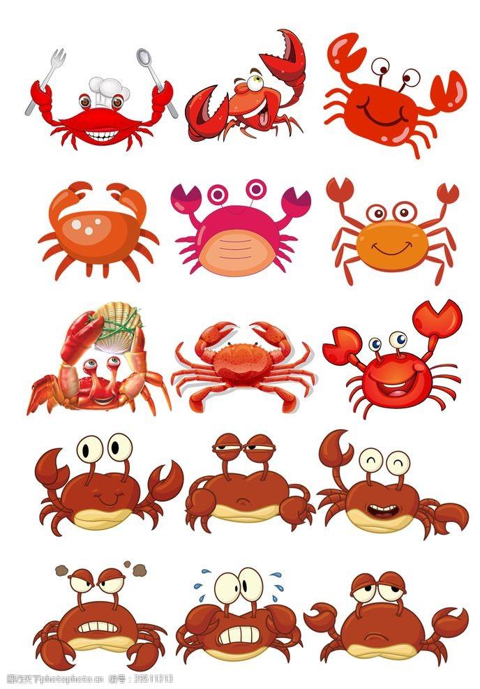 动物形象卡通螃蟹图片
