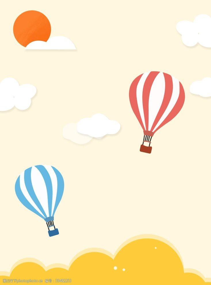 卡通可爱热气球手绘背景图片
