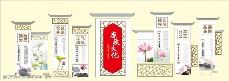 文化长廊廉政文化文化墙图片