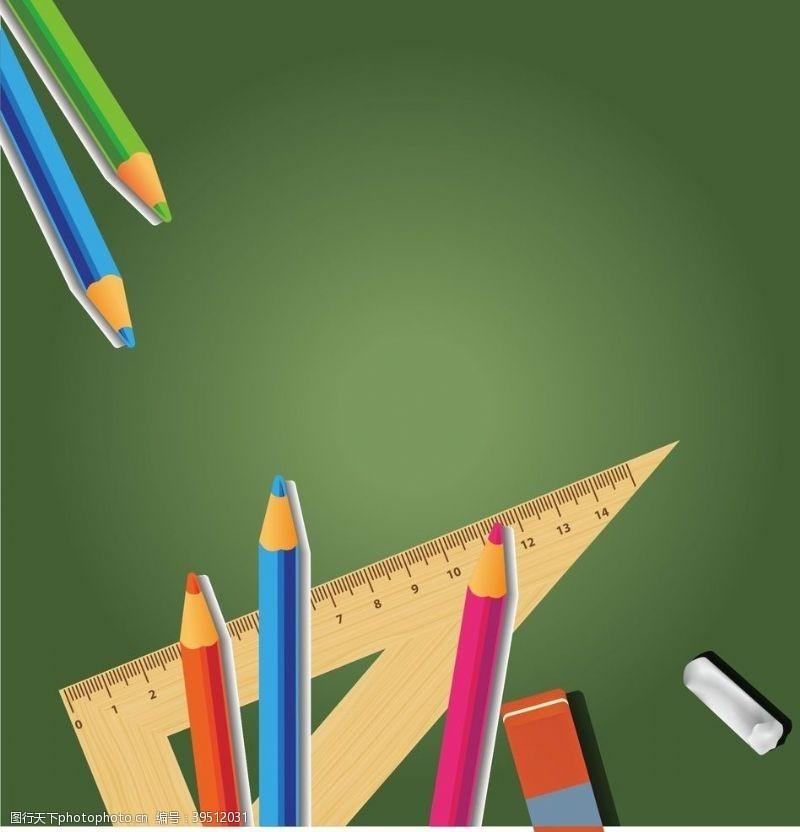 培训班铅笔图片