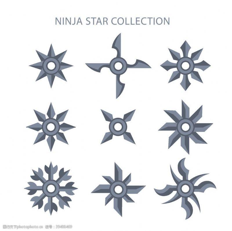 蒙面忍者之星图片