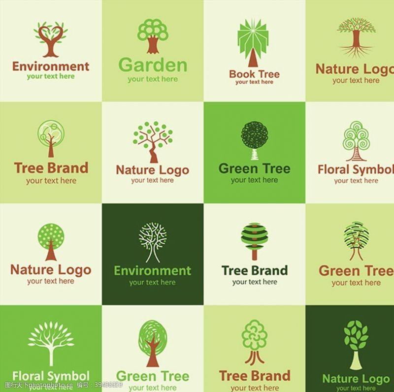企业商标图形矢量图片