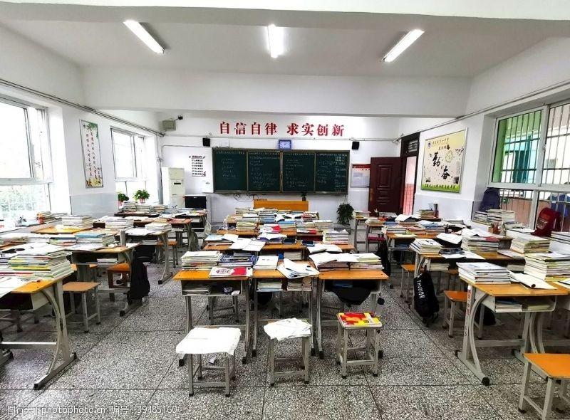 我的教室图片