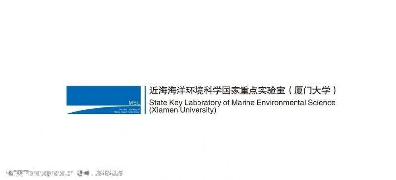 标志图标厦大海洋学院标志图片