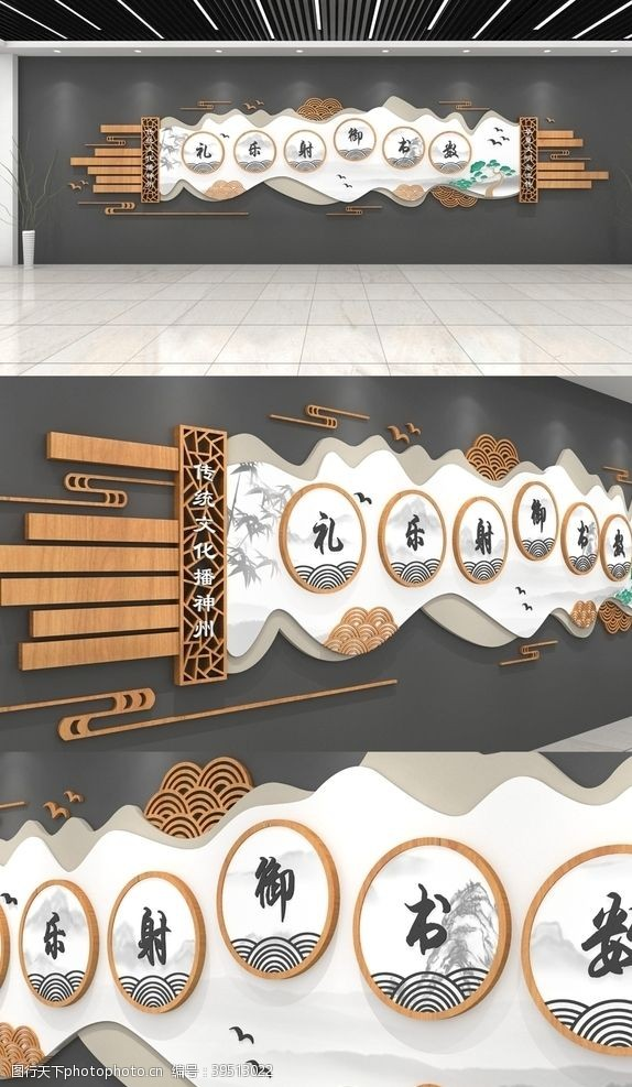 校园文化长廊学校文化墙图片