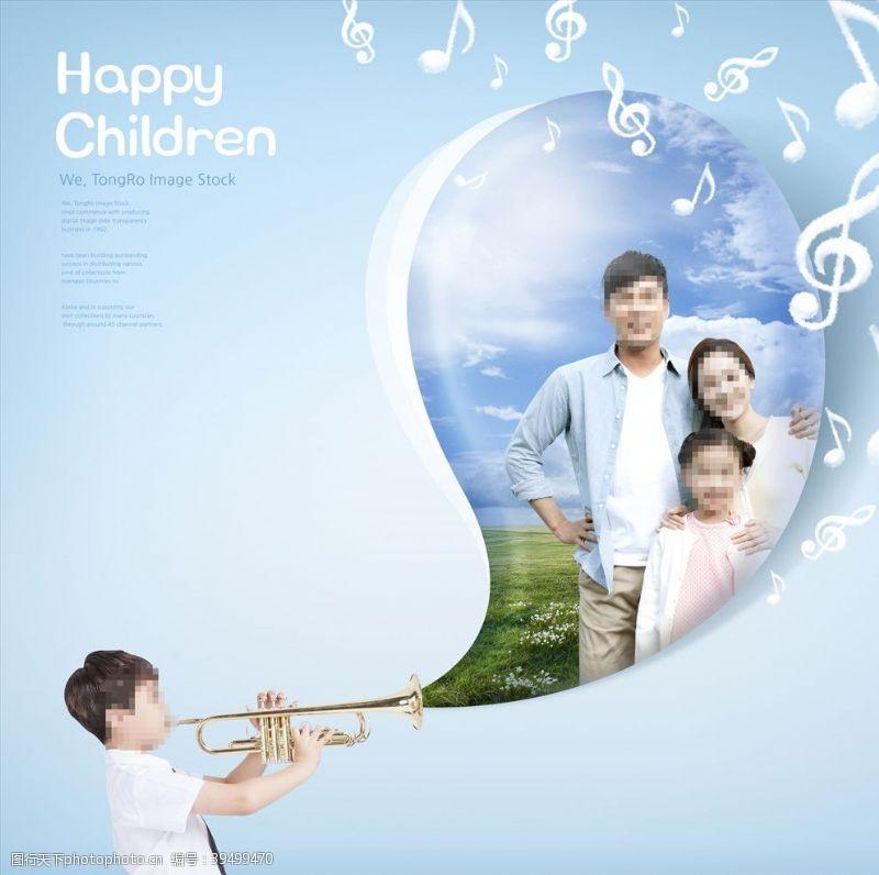 音符音乐里的人家人海报图片