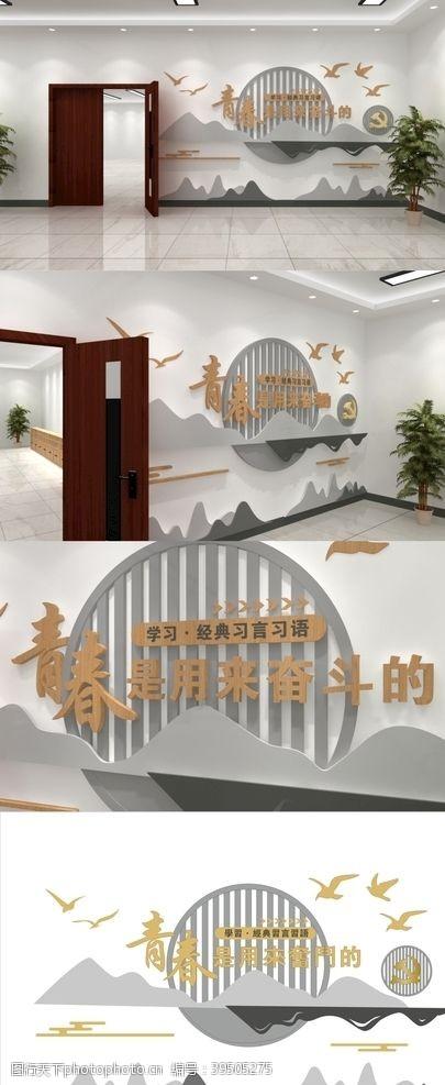 公司展厅中国风语录文化墙图片
