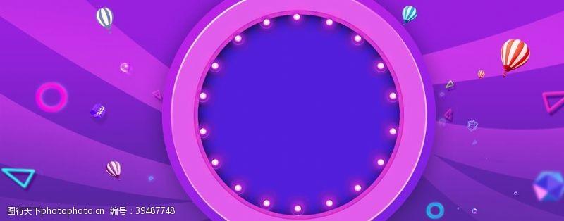 梦幻紫色电商背景图片