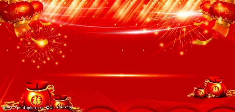 红色展板背景展板图片