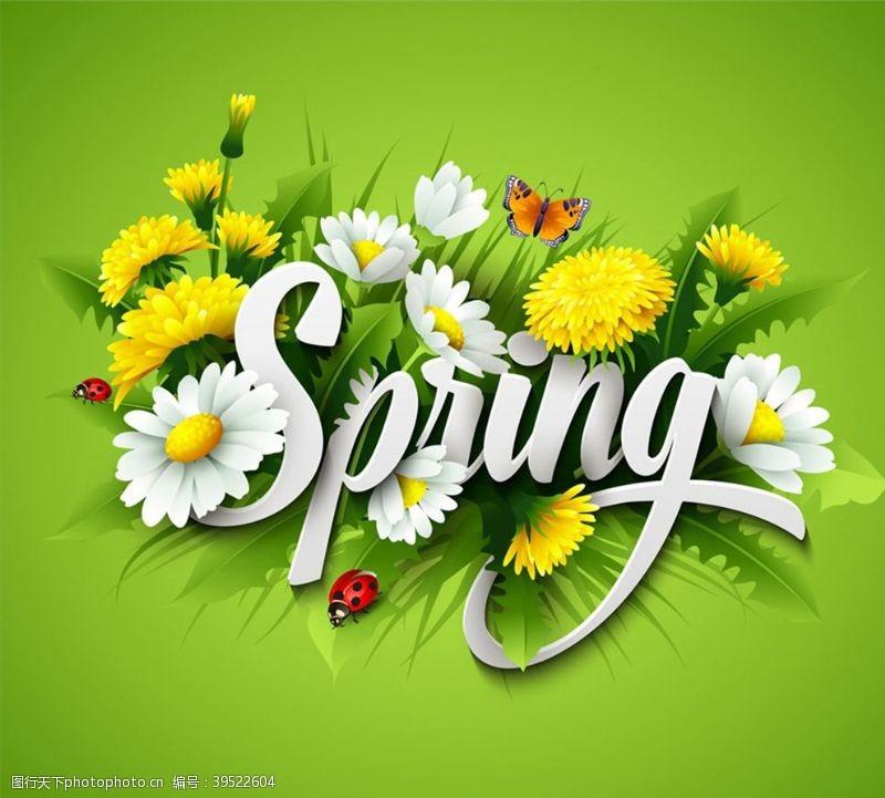 春季打折优惠图片