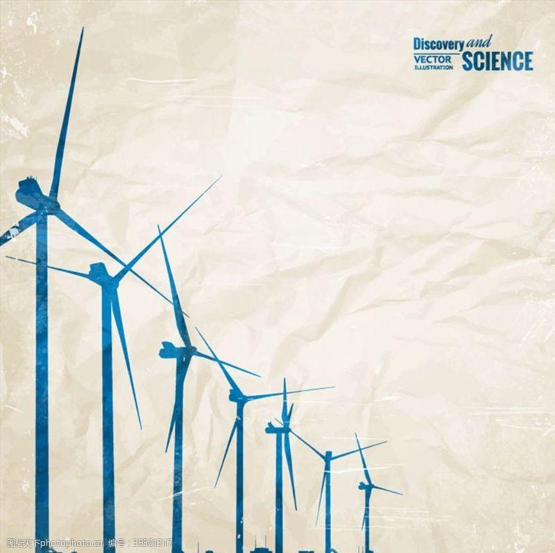 风车风能发电广告图片