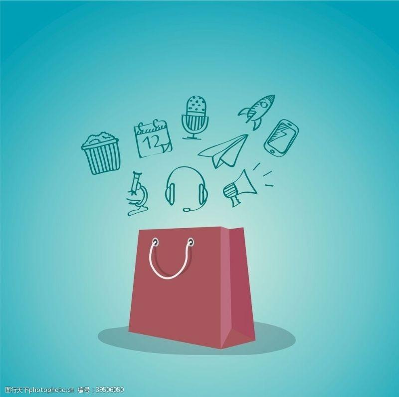 商业矢量购物袋图片