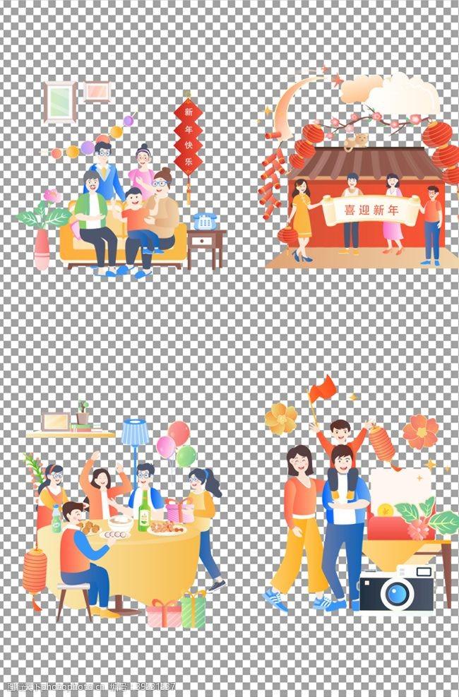 节日合家团圆新年人物场景图片