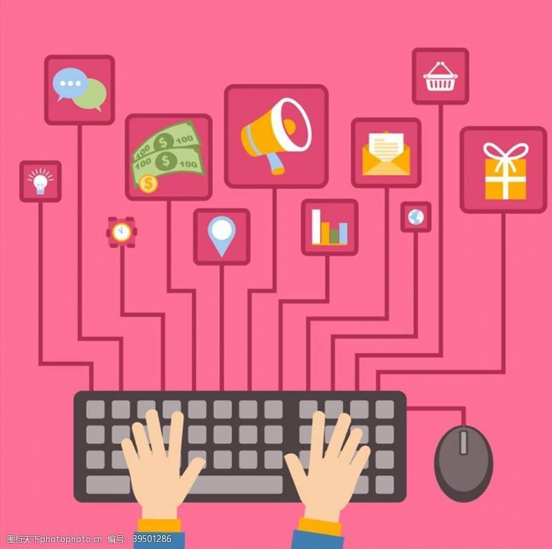 键盘社交网络插画图片