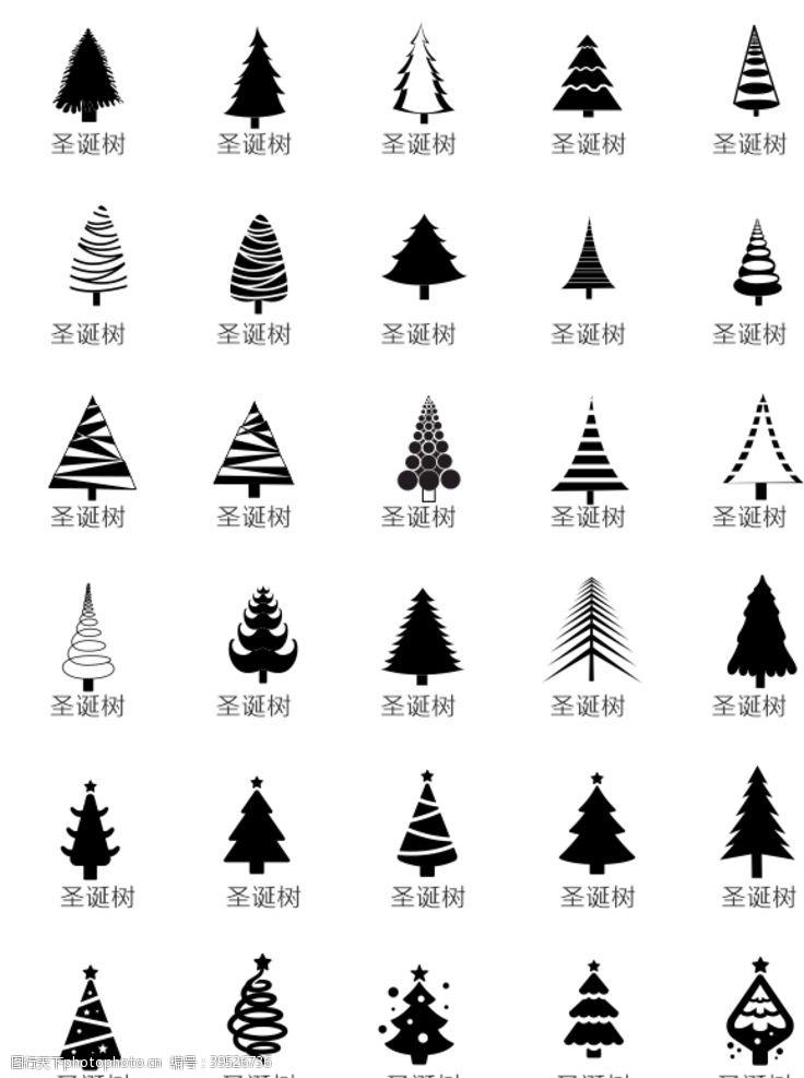 节日圣诞树图标图片