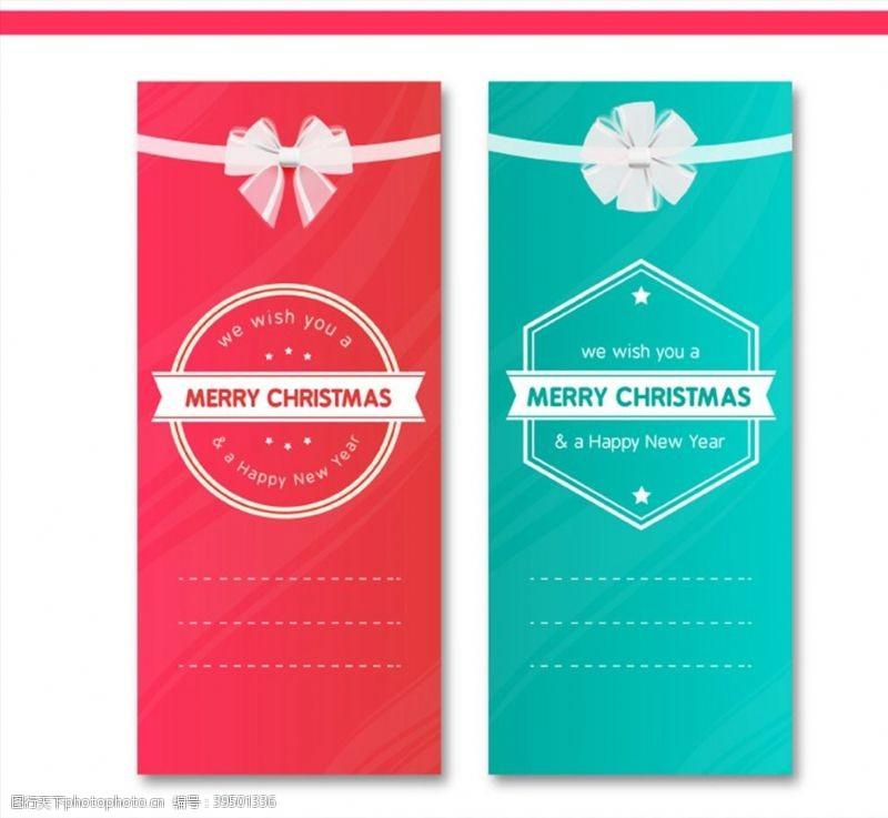 圣诞矢量素材圣诞图片