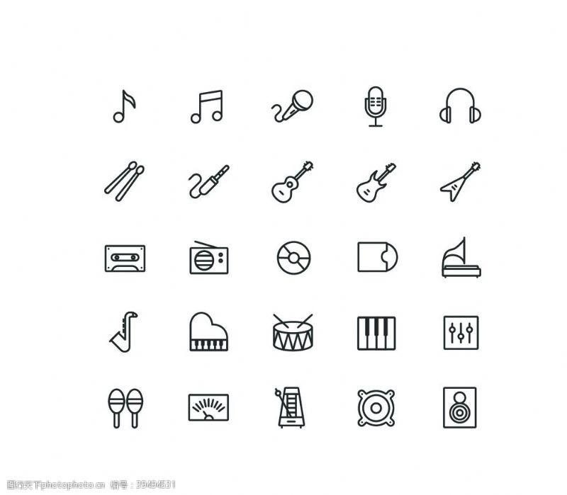音符音乐乐器图标图片
