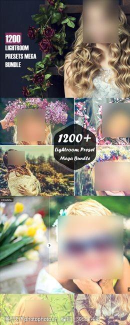 人物写真1200个LR预设合集图片